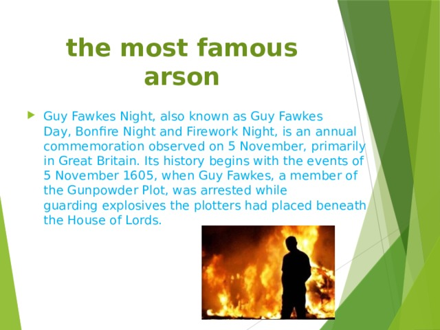 the most famous arson