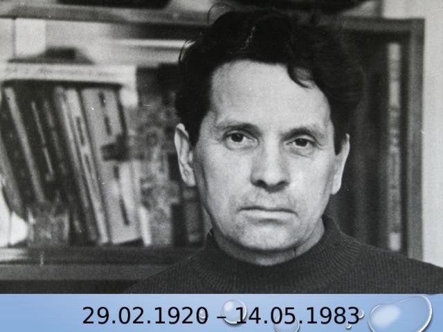 29.02.1920 – 14.05.1983