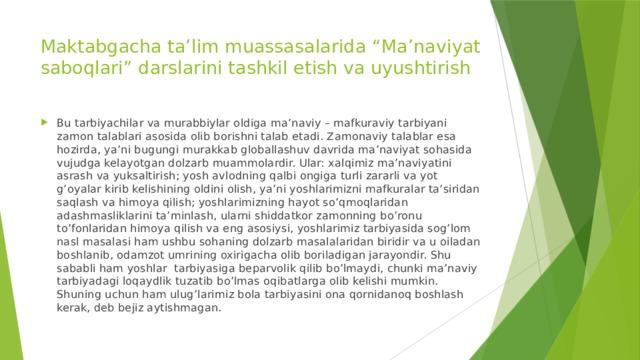 """Maktabgacha ta'lim muassasalarida """"Ma'naviyat saboqlari"""" darslarini tashkil etish va uyushtirish"""