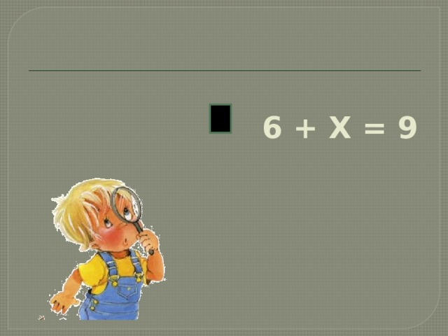 6 + X = 9