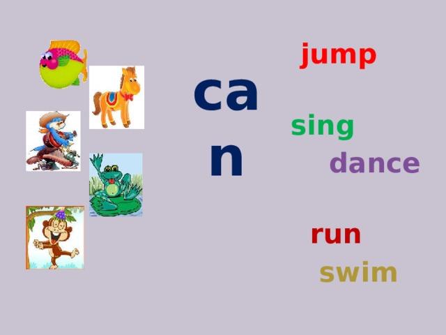jump  sing  dance  run  swim can