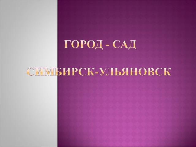 Название проекта