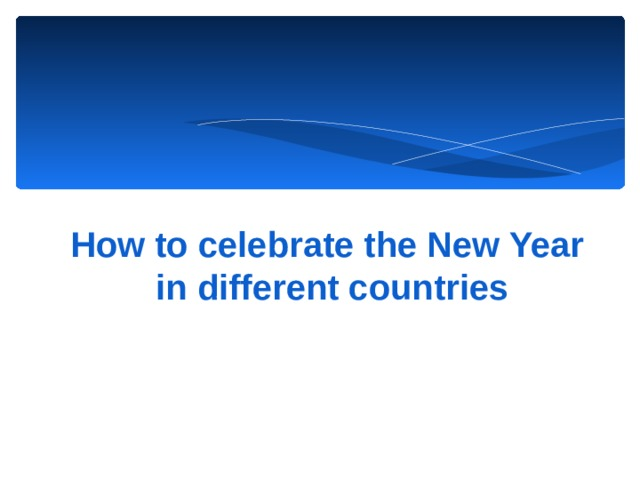 How to celebrate the New Year  in different countries