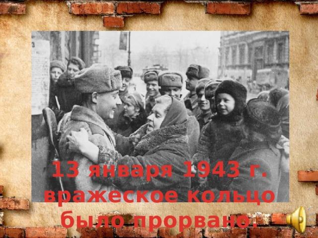 Страницы из дневника Тани Савичевой увековечены в камне. Монумент размещён на 3-ем километре «Дороги жизни»