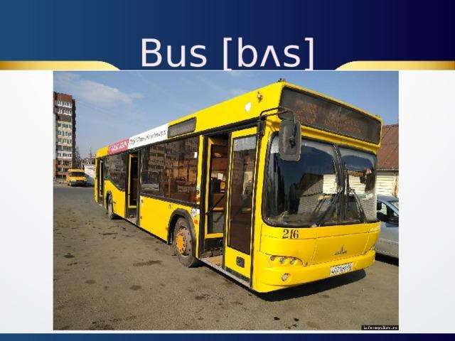 Bus [bʌs]