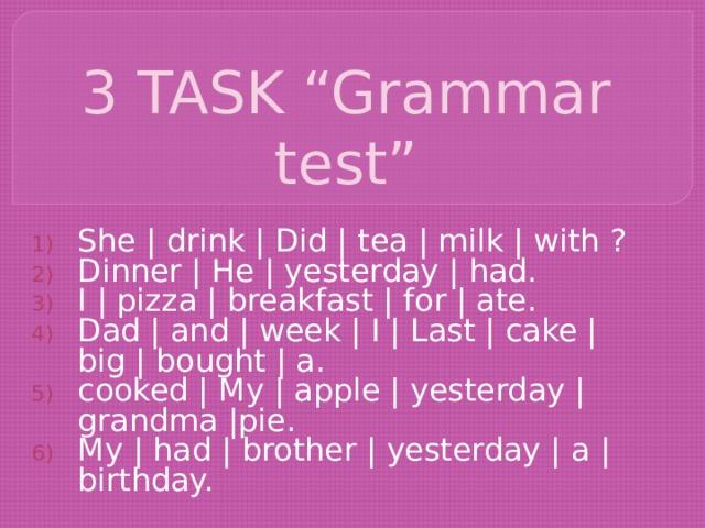 """3 TASK """"Grammar test"""""""