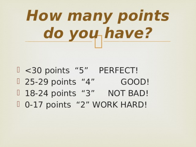 How many points do you have?