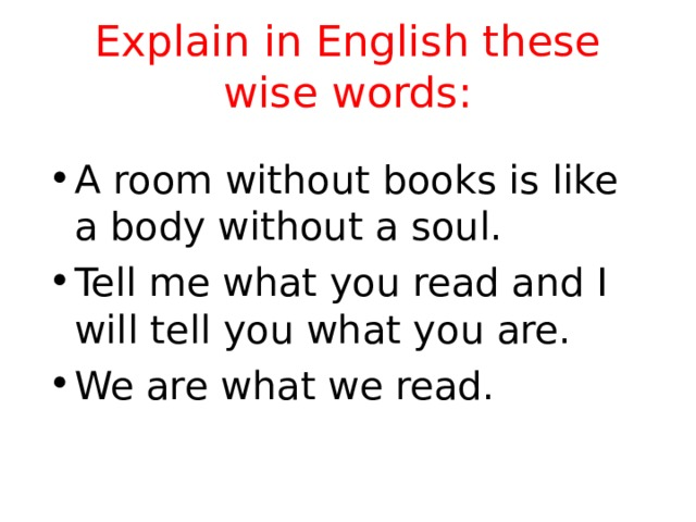 Explain in English these wise words: