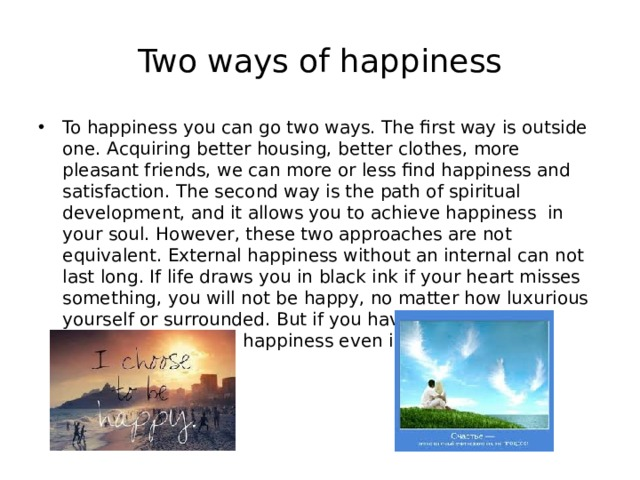 Two ways of happiness