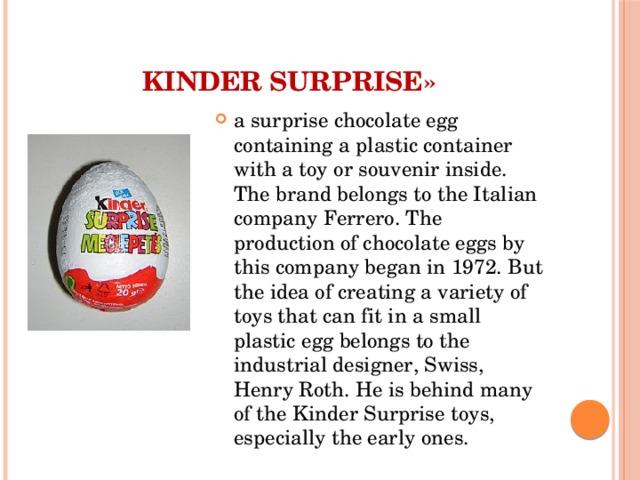Kinder Surprise»