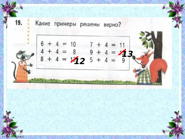 13 12