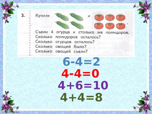 6-4=2 4-4=0 4+6=10 4+4=8