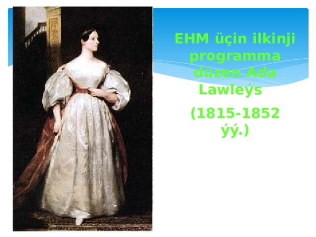 EHM üçin ilkinji  programma düzen Аdа Lawleýs (1815-1852 ýý.)