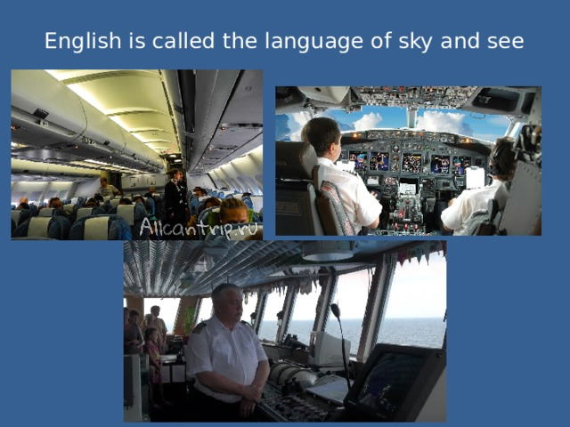 English is called the language of sky and see