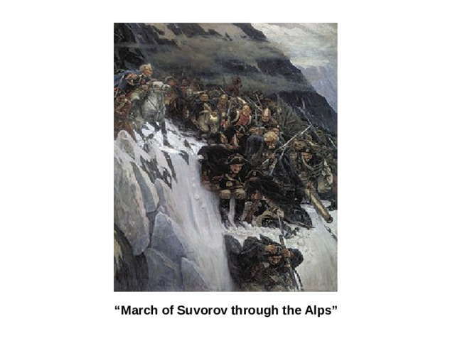 """"""" March of Suvorov through the Alps"""""""