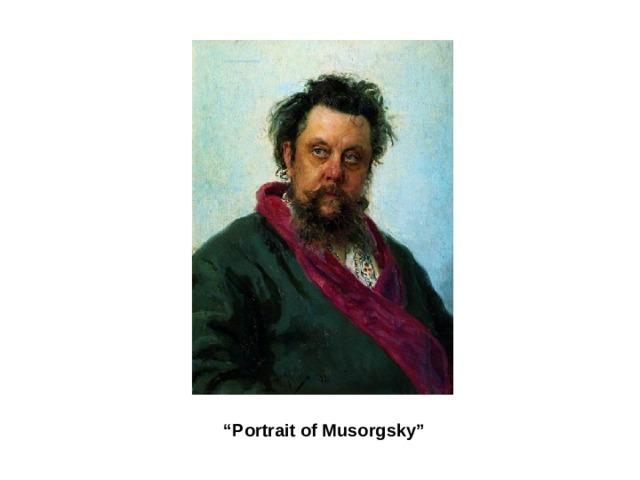 """ Portrait of Musorgsky"""