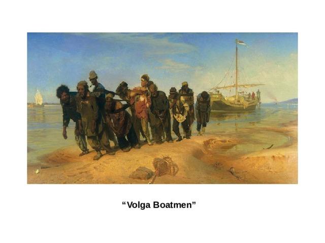 """ Volga Boatmen"""