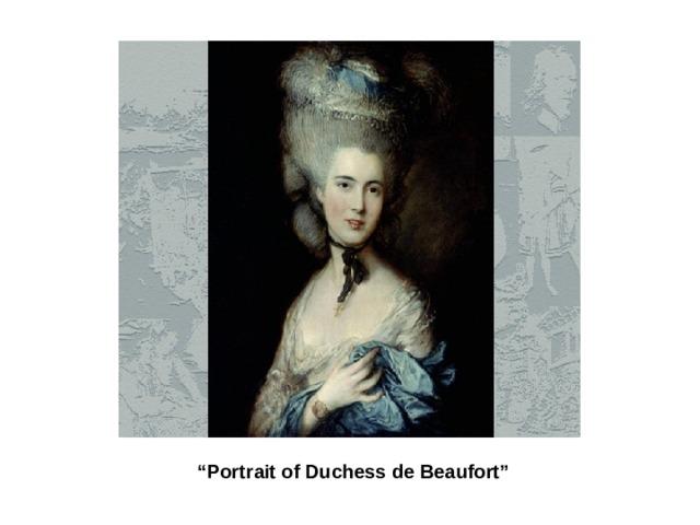 """ Portrait of Duchess de Beaufort"""