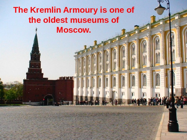 The Kremlin Armoury is one of the oldest museums of Moscow.
