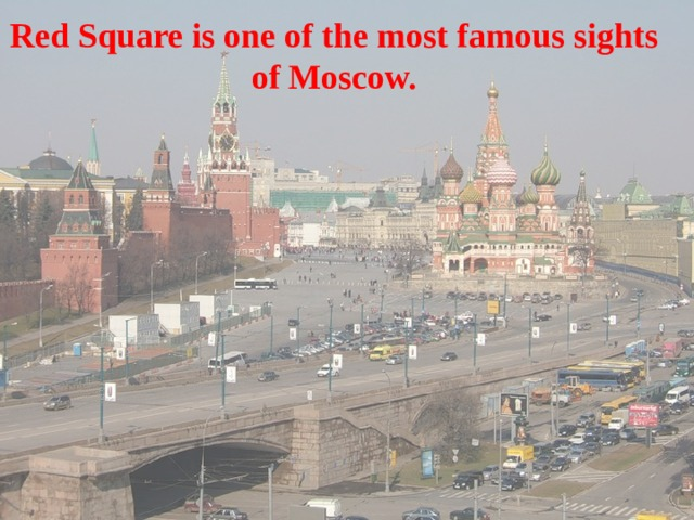 Red Square is one of the most famous sights of Moscow.