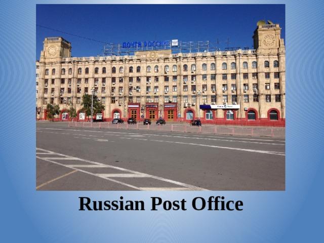 Russian Post Office