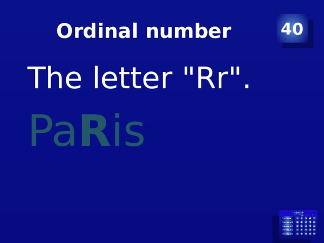 Ordinal number 40 The letter