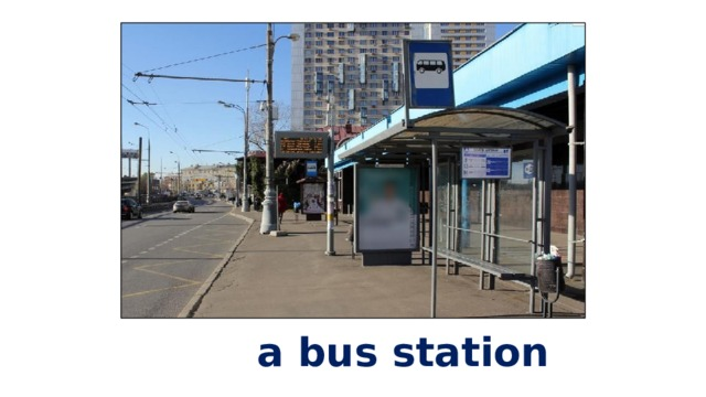 a bus station
