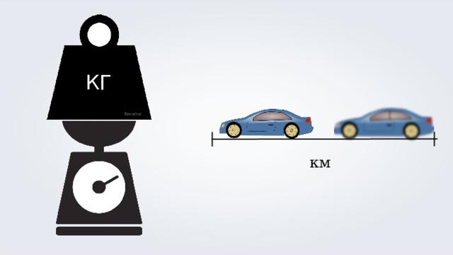 КГ Rei-artur км