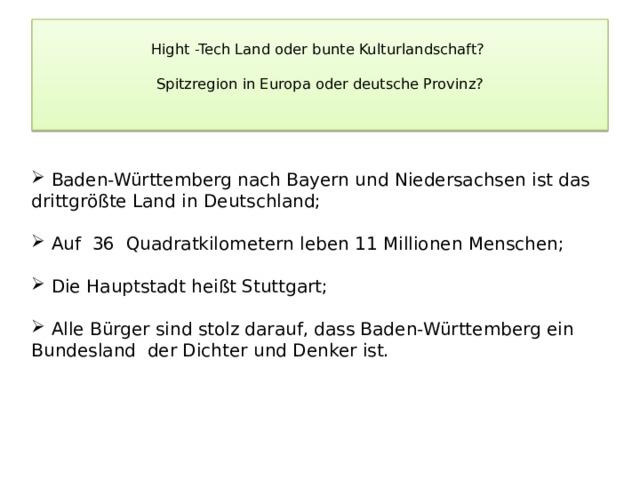 Hight -Tech Land oder bunte Kulturlandschaft?   Spitzregion in Europa oder deutsche Provinz?