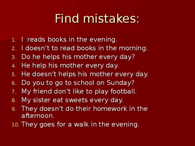Find mistakes: