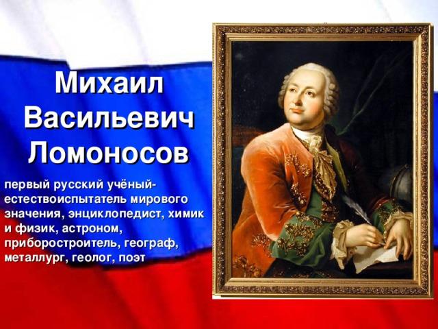 Суворов Александр Васильевич великий русский полководец, не потерпевший ни одного поражения в своей военной карьере