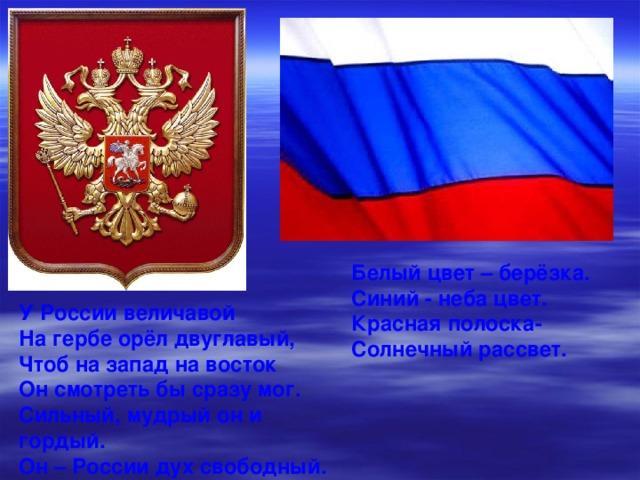 Москва Москва – это Красная площадь. Москва – это башни Кремля. Москва – это сердце России, Которое любит тебя.  3