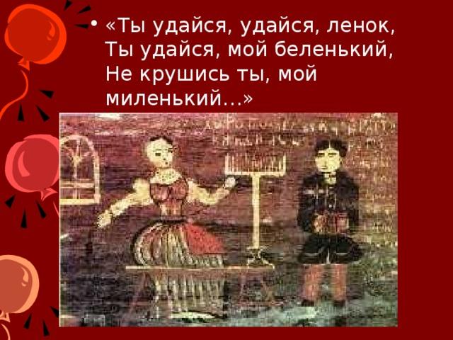 (русская народная песня)