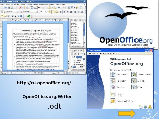 http://ru.openoffice.org/ OpenOffice.org.Writer .odt