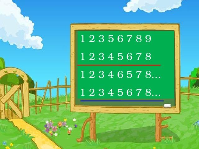 1 2 3 5 6 7 8 9 1 2 3 4 5 6 7 8 1 2 3 4 6 5 7 8… 1 2 3 4 5 6 7 8…