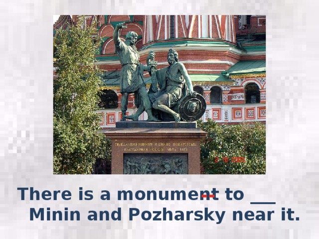 -- There is a monument to ___ Minin and Pozharsky near it.