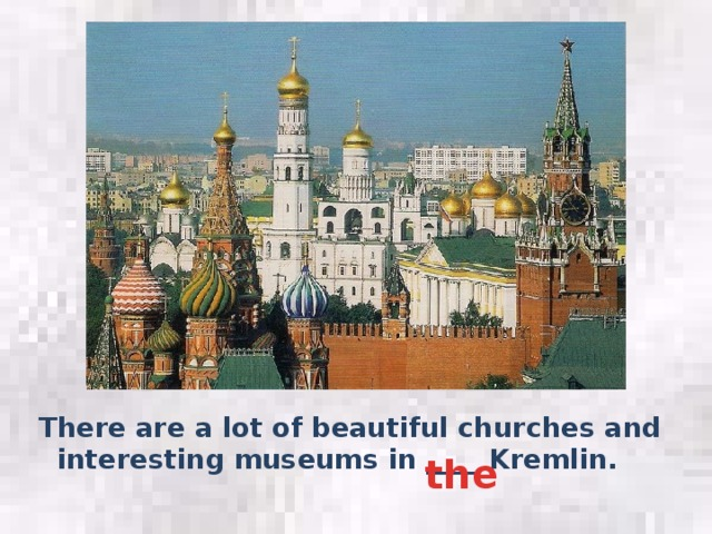 There are a lot of beautiful churches and interesting museums in ____ Kremlin.  the