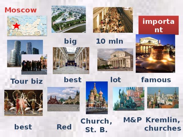 Moscow important big 10 mln lot famous best Tour biz M&P Kremlin, churches Church, St. B. Red best