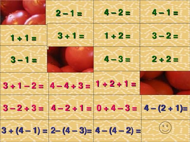 2 – 1 = 4 – 1 =  4 – 2 =  3 – 2 = 1 + 2 = 3 + 1 = 1 + 1 = 2 + 2 = 4 – 3 = 3 – 1 = 1 + 2 + 1 =  4 – 4 + 3 = 3 + 1 – 2 = 3 – 2 + 3 = 4 – (2 + 1)= 0 + 4 – 3 =  4 – 2 + 1 = 3 + (4 – 1) = 4 – (4 – 2) =  2– (4 – 3)=