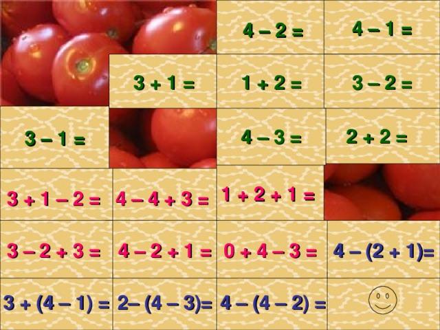 4 – 2 = 4 – 1 = 3 + 1 = 3 – 2 = 1 + 2 = 2 + 2 = 4 – 3 = 3 – 1 = 1 + 2 + 1 =  4 – 4 + 3 = 3 + 1 – 2 =  4 – 2 + 1 = 0 + 4 – 3 = 4 – (2 + 1)= 3 – 2 + 3 = 4 – (4 – 2) = 3 + (4 – 1) =  2– (4 – 3)=