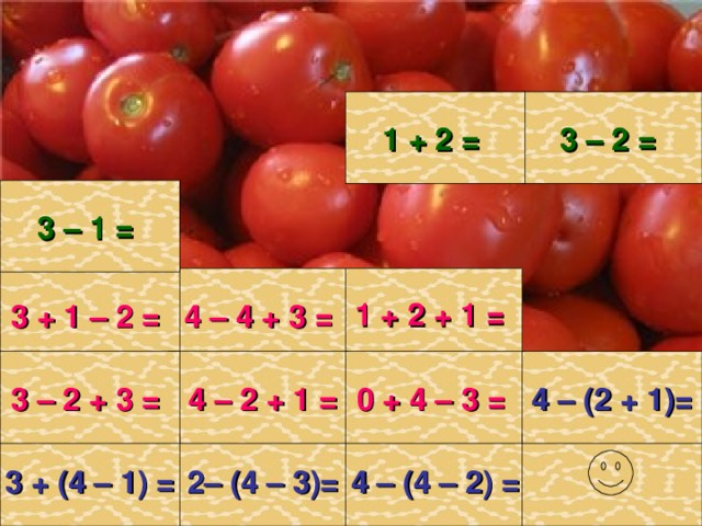 1 + 2 = 3 – 2 = 3 – 1 =  4 – 4 + 3 = 3 + 1 – 2 = 1 + 2 + 1 =  4 – 2 + 1 = 0 + 4 – 3 = 4 – (2 + 1)= 3 – 2 + 3 =  2– (4 – 3)= 4 – (4 – 2) = 3 + (4 – 1) =