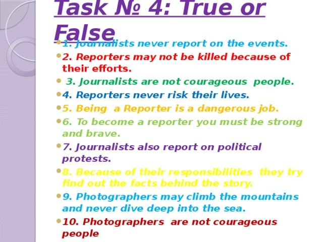 Task № 4: True or False