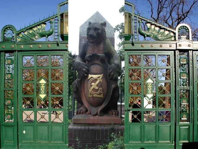 Основан 1 августа  1844 года Животных  15  000 Видов  1  500