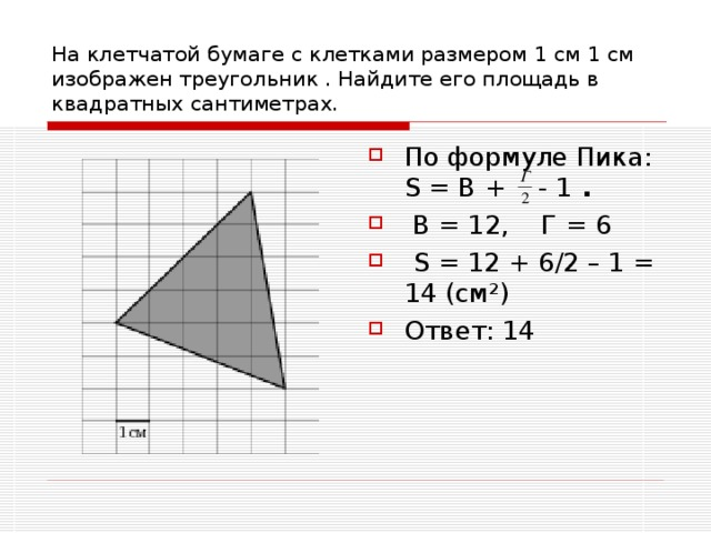 скачать программу решения задач алгебре