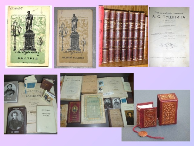 Книга 1887 года издания Есть книги огромные. Серия «Золотые страницы», а есть – совсем маленькие.