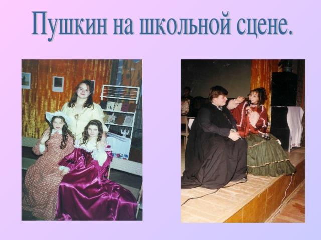 Полотняный завод – усадьба Н. Н. Гончаровой - Пушкиной
