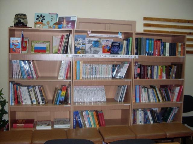 Книжное царство  Фея 2: Разные книги живут в нём.
