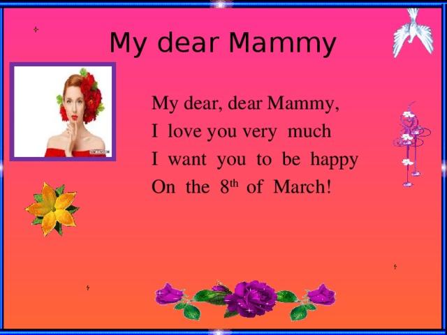 Стихи на английском на 8 марта для детей