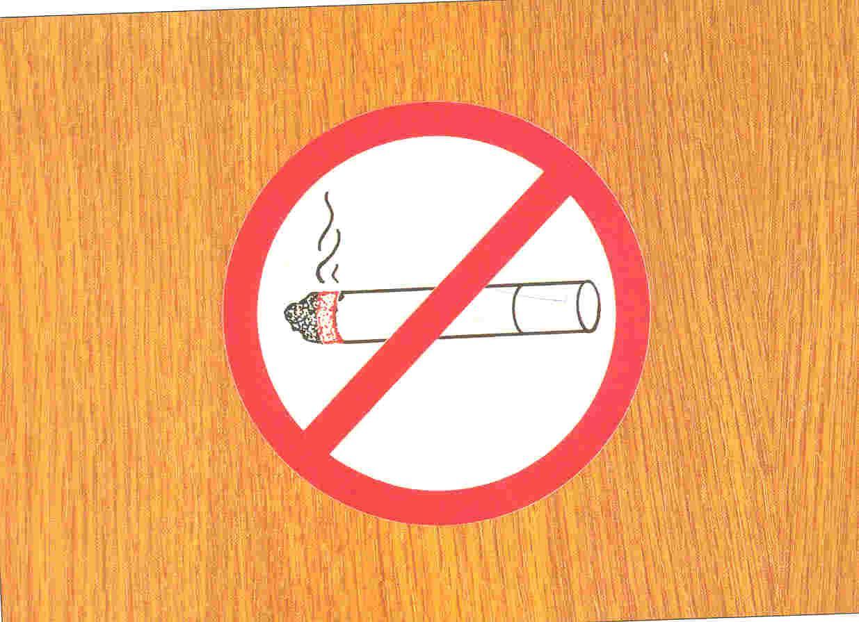 Картинки нельзя курить нарисовать