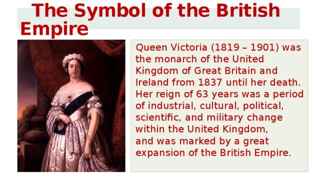 The Symbol of the British Empire